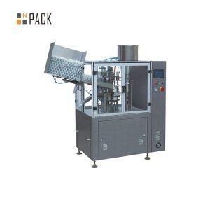 Máquina de recheo de tubo de alta capacidade para crema de plástico cosmético