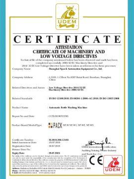 Certificado CE de lavadora automática de botellas