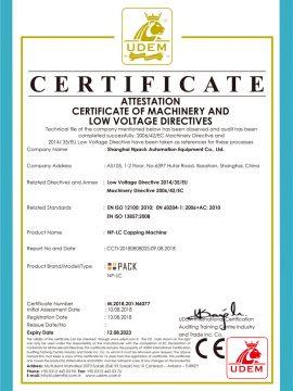 Certificado CE de máquina de capote