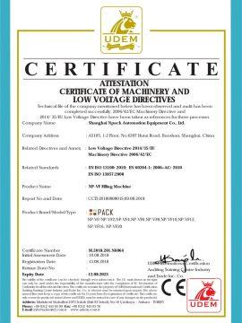 Certificado CE de máquina de recheo