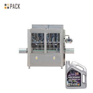 5-5000 ml Máquina de recheo de pasta de meles de pistón pneumático de única cabeza para botella de líquido