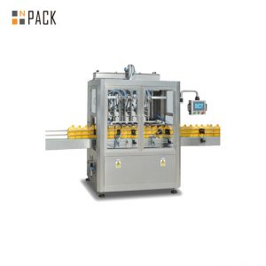 Prezo de envío gratuíto máquina automática de recheo de aceite comestible de aceite comestible con lubricación de lubricación