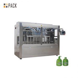 Mellor prezo máquina de recheo de aceite de motor en botella de 5-100 ml