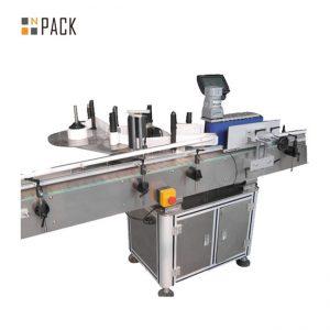Máquina automática de etiquetado do lado superior do cartón con impresión de código