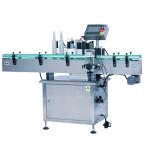 Tarro / bote / botella redonda Máquina automática de etiquetaxe rotativa