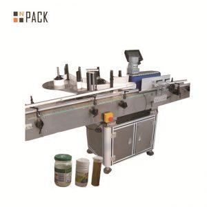 Máquina etiquetadora de botellas pequenas / máquina etiquetadora de botellas de manga encollida