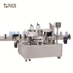 Máquina automática de etiquetado de envases redondo tipo T vertical