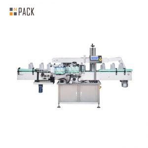 máquina de etiquetaxe de adhesivo de papel opp