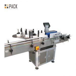 Máquina automática de etiquetado de orientación de botellas, máquina de etiquetado de rolos de etiquetas